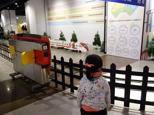 準備搭車囉!@鐵道體驗館,CITYLINK松山館/松山火車站3F