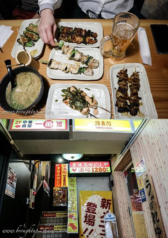 TOKYO34