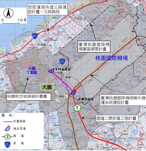 計畫道路鄰近地區相關計畫區位分布示意