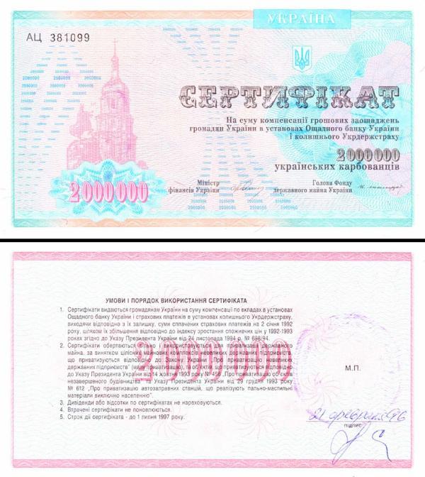 2 milióny Karbovancov Ukrajina 1992, P91B