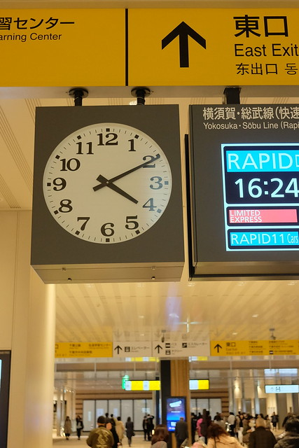 clock attached