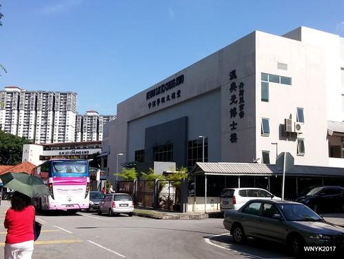 Chung Kwo Hall