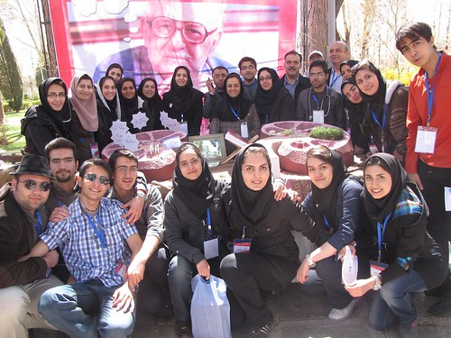 Isfahan2 | by worldkidneyday14
