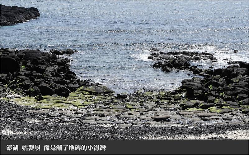 姑婆嶼  像是舖了地磚的小海灣