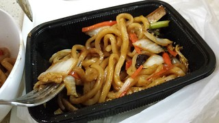 Spicy Udon Noodles from Kuan Yin