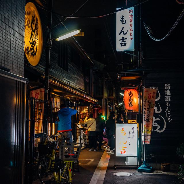Tokyo_Tsukishima_07