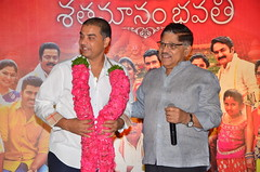 Shatamanam Bhavati Appreciation Meet By Allu Academy Of Arts