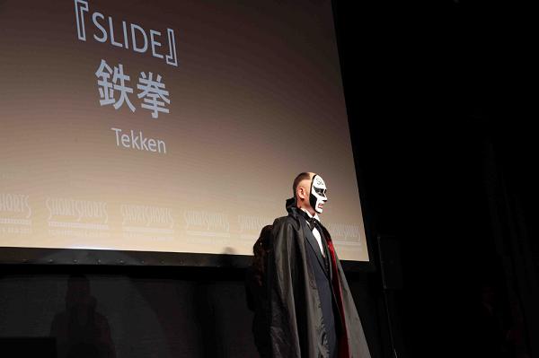 鉄拳のパラパラ漫画『SLIDE』が「ショートショートフィルムフェスティバル&アジア2015」で話題賞を受賞!