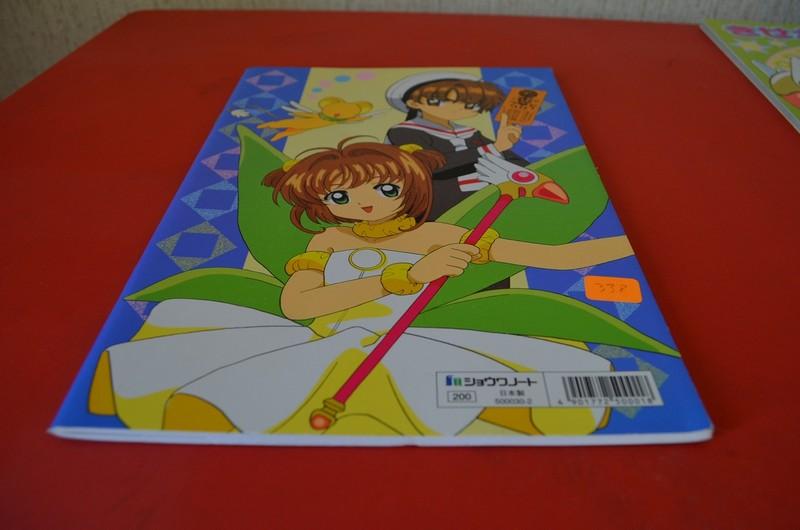 338 - CCS Coloring Book 1