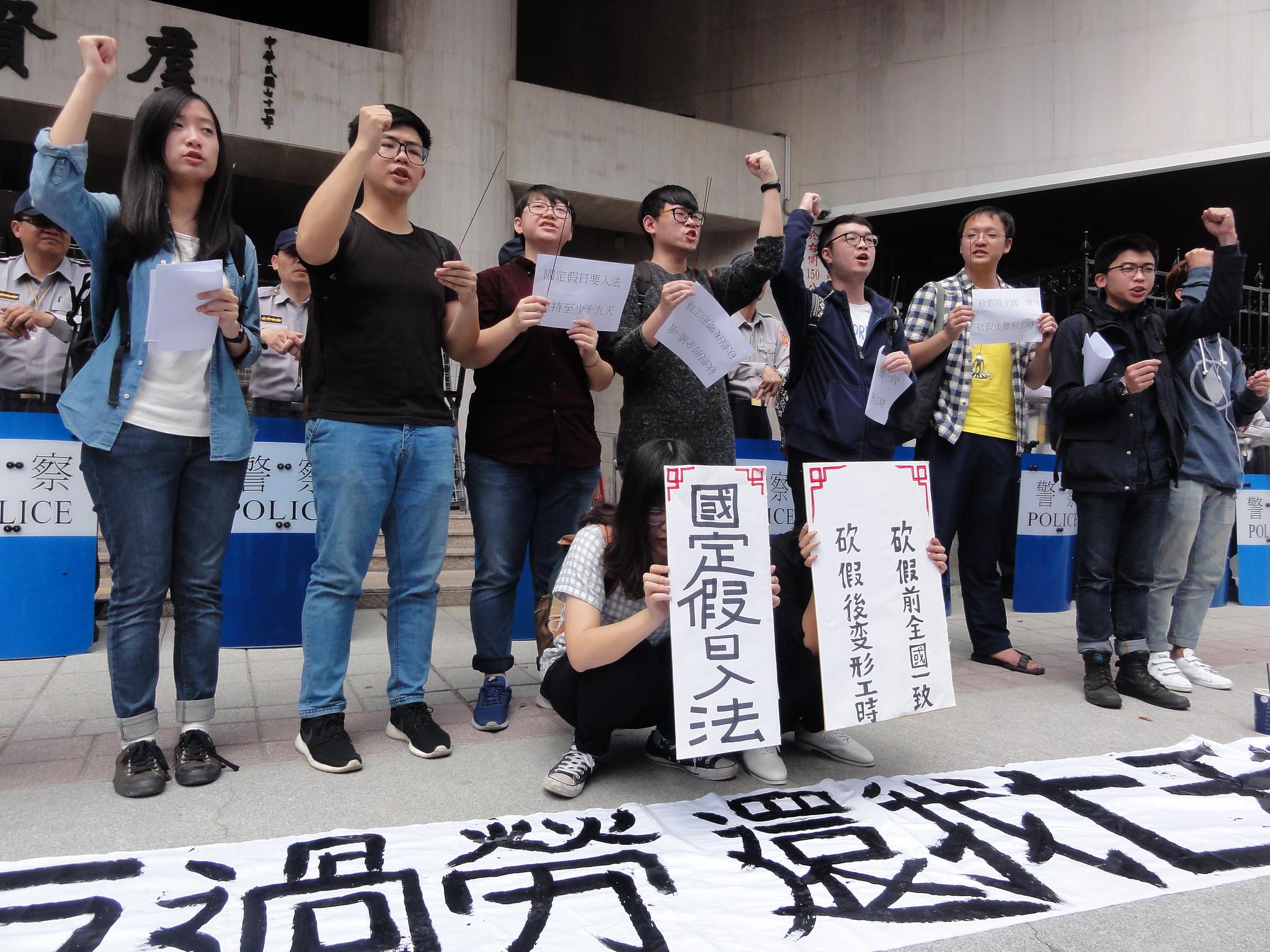 青年團體高喊「青年反過勞,還我七天假!」(攝影:張智琦)
