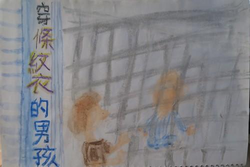 20170206-yoyo畫條紋衣男孩書-1