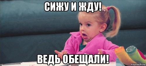 ti-govorish-devochka-vozmucshaetsya_82633953_orig_