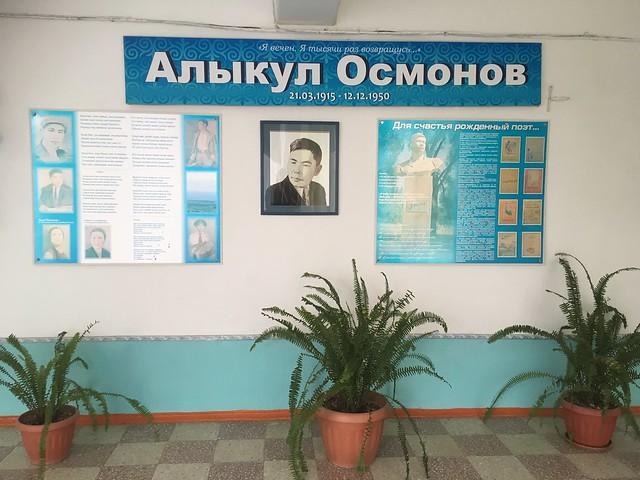 osmonov poster