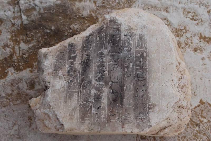 Newly-found-Pyramid-in-Egypt
