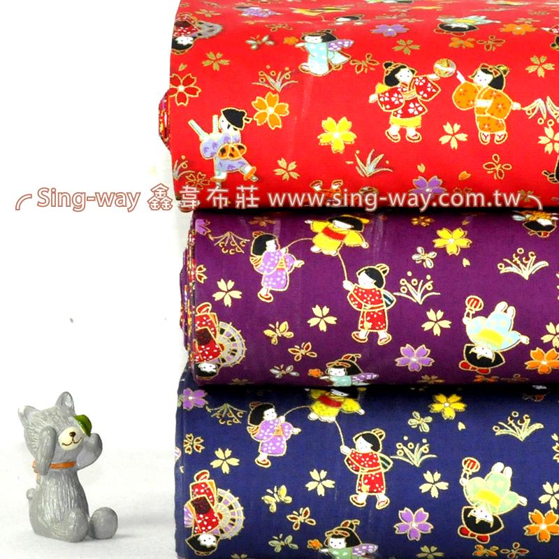 女兒人型娃娃 日式和風人物手工藝DIy拼布布料 CA450649