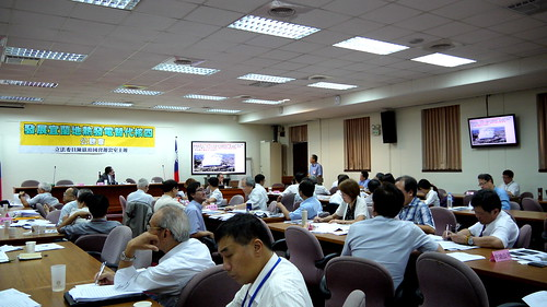 台灣地熱能取代核能發電嗎?立委辦公室邀請學者與會討論。攝影:賴品瑀