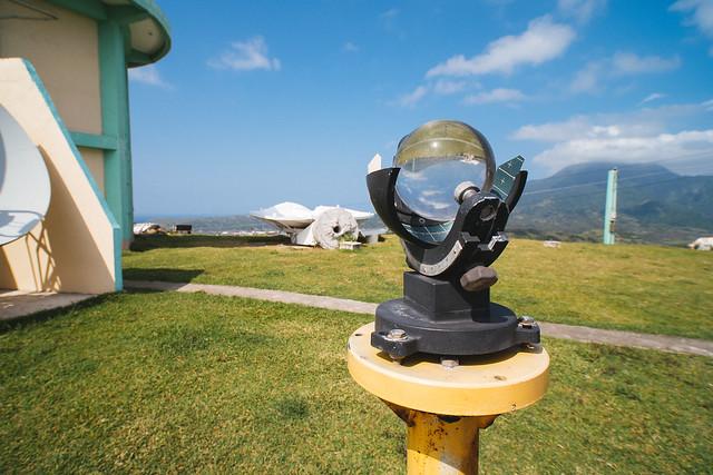 PAGASA Tukon radar station