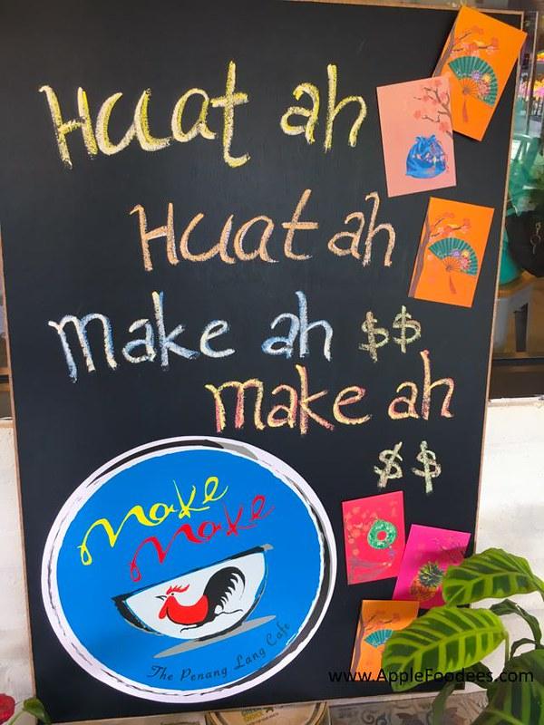 Make Make Cafe - Design Village