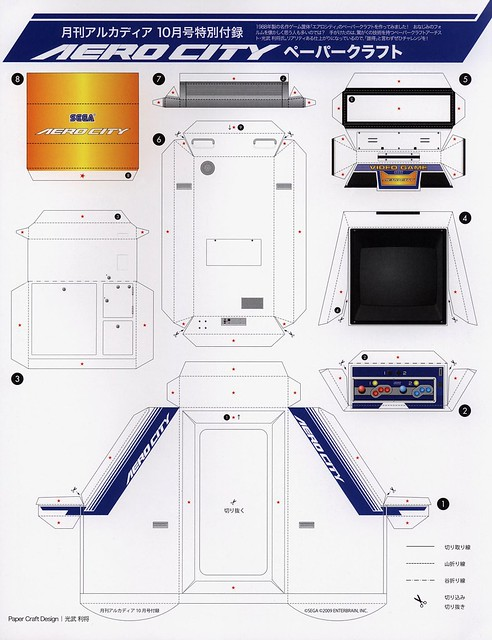 Aero City - PaperCraft