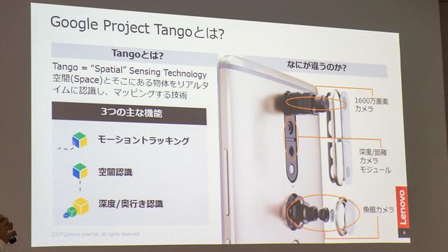 LenovoT&T201703-50.jpg