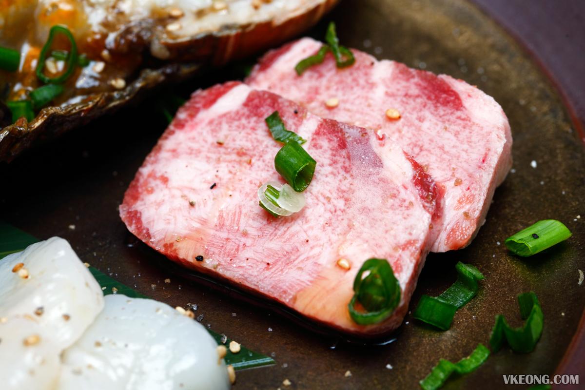 Yakiniku Toraji Thick Cut prime beef tongue