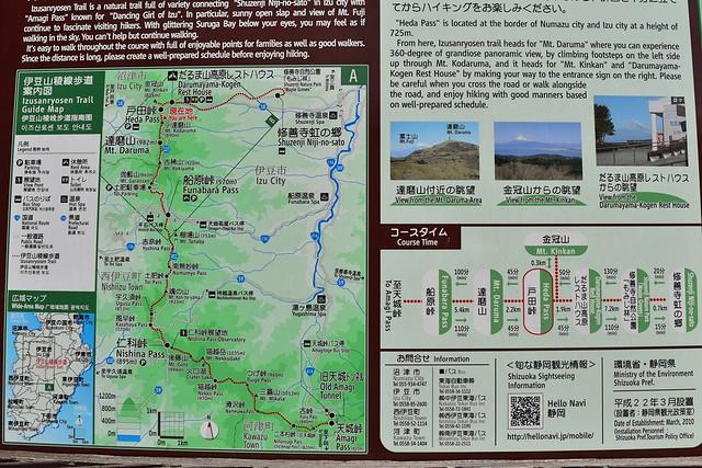 伊豆山稜線歩道 地図
