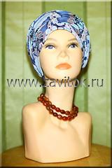 turban_825_1_a
