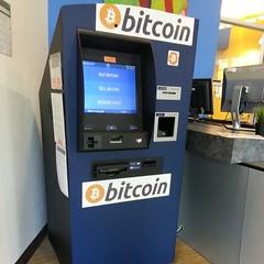 Goana Dupa Bitcoin Chart