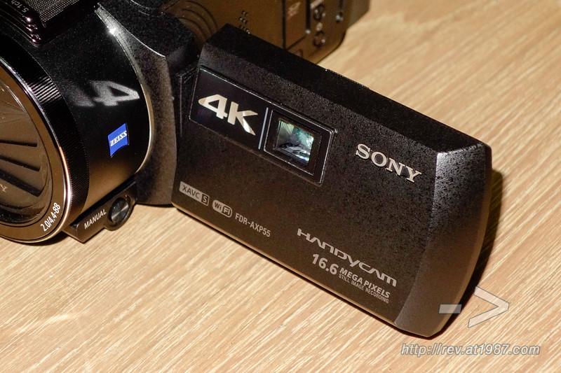 Sony FDR-AXP55