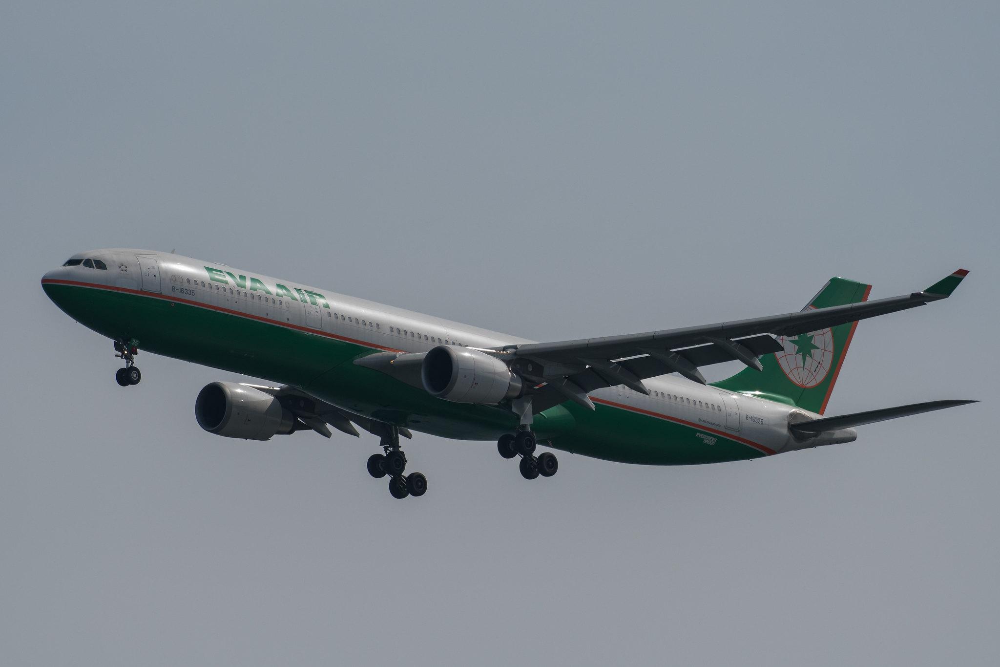 B-16335