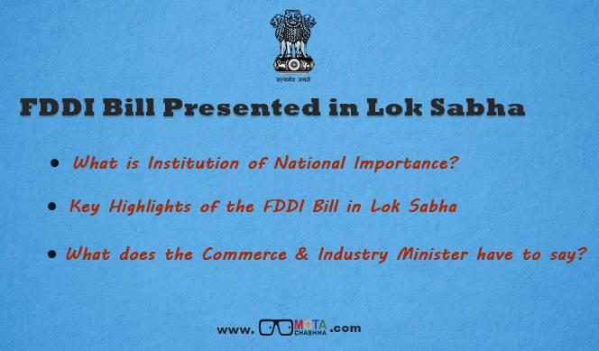 FDDI Bill 2017 Presented in Loksabha, Demands Upgradation of Institute