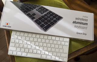 Matias Wireless Aluminum Keyboard_03 | by SAIKATYO