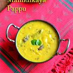 Andhra Raw Mango Dal Recipe
