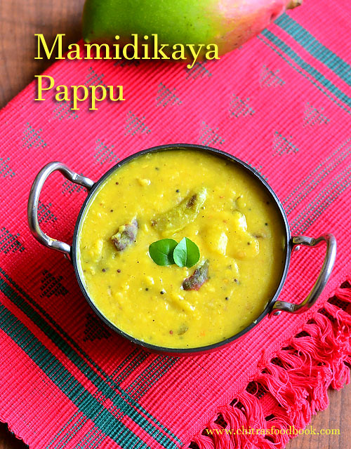How to make andhra raw mango dal