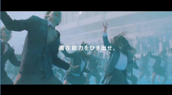 ポカリスエットの新CM「踊る始業式」篇 一心不乱で踊る若者たち「潜在能力をひき出せ。」