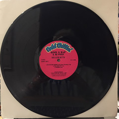 KOOL G RAP & DJ POLO:KILLER KUTS(RECORD SIDE-C)