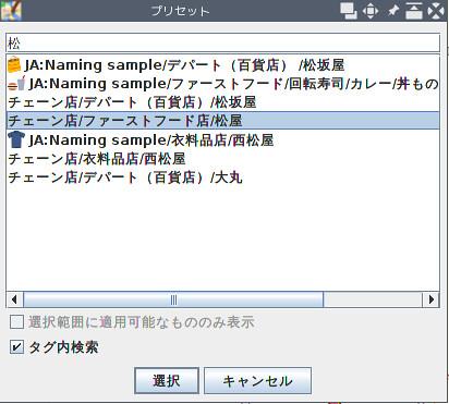 shutter_17-03-21_06:18:25_001