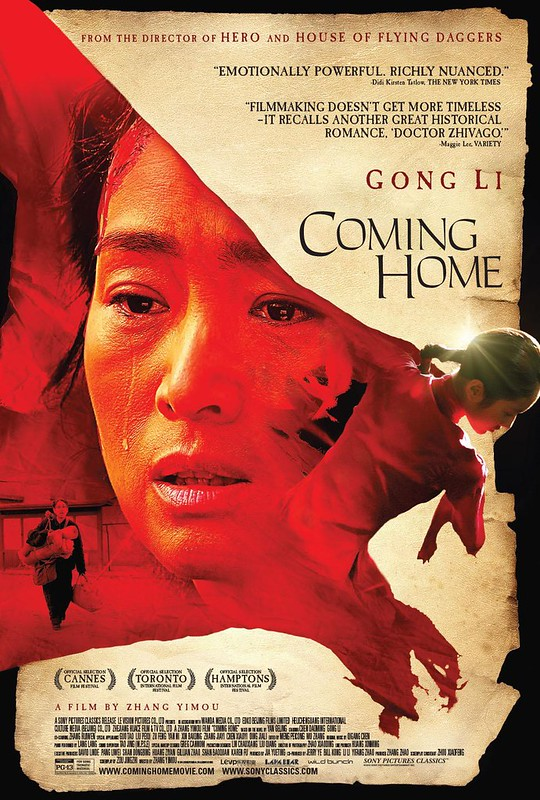 Coming Home - Poster 3