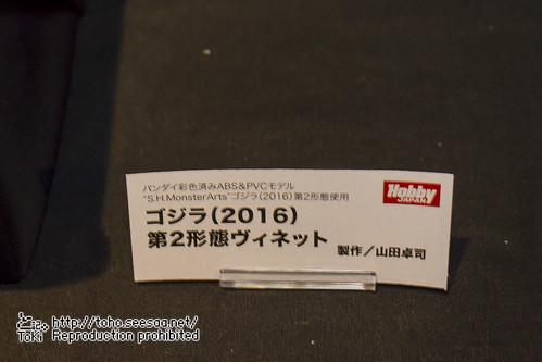 Shin_Godzilla_Diorama_Exhibition-90