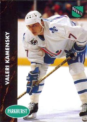 Kamensky rookie Nordiques