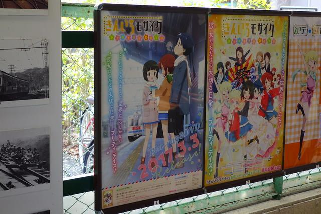 2017/02 きんいろモザイクPretty Days BD&DVDポスター
