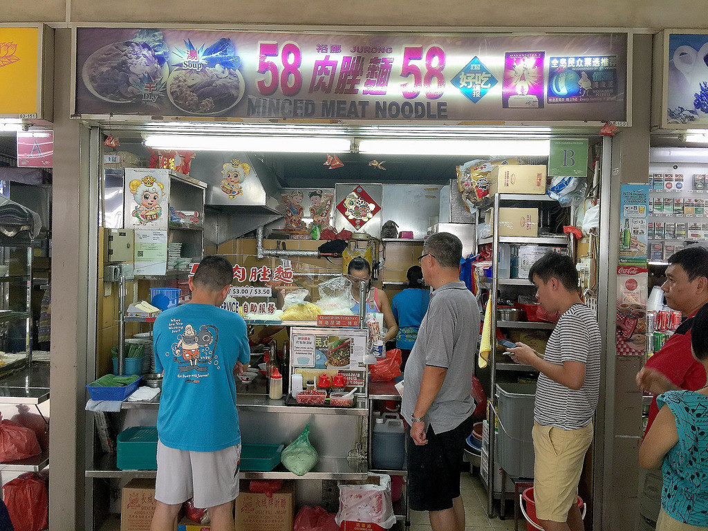 58-minced-meat-noodle-stall