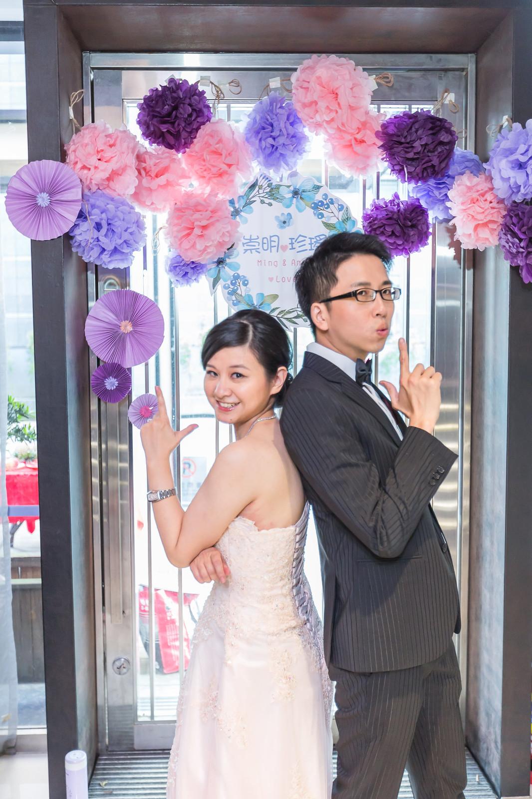 結婚補請精選-240