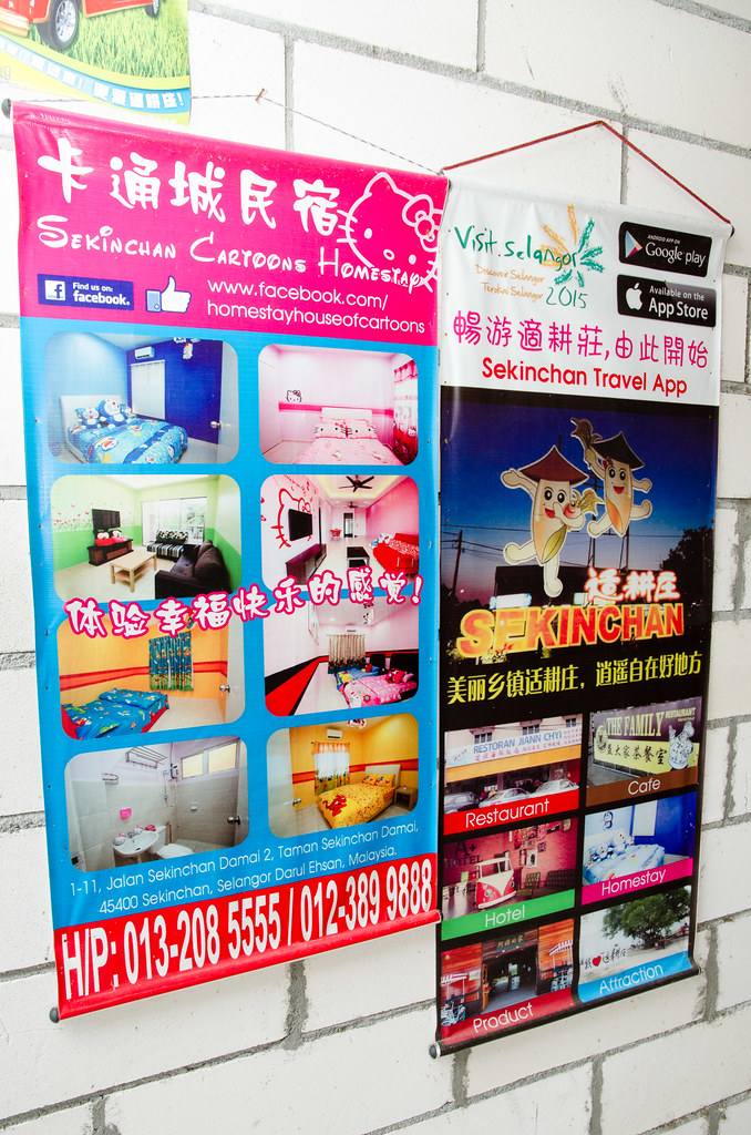 Homestay and mobile app for Sekinchan