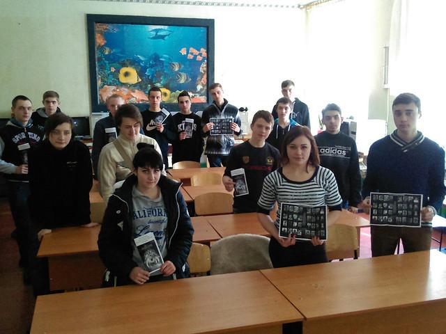 Лекція про трагічні події на Майдані