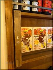 2017-01-30_T@ka.の食べ飲み歩きメモ(ブログ版)_店内随所で楽しませてくれる店【西荻窪】牛タン工房鎌倉ハム_07
