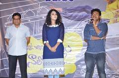 Chinni Chinni Aasalu Naalo Regene Movie Pressmeet Stills