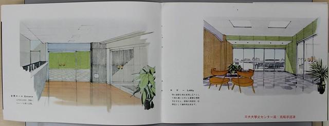 赤坂リキマンション(力道山) (9)