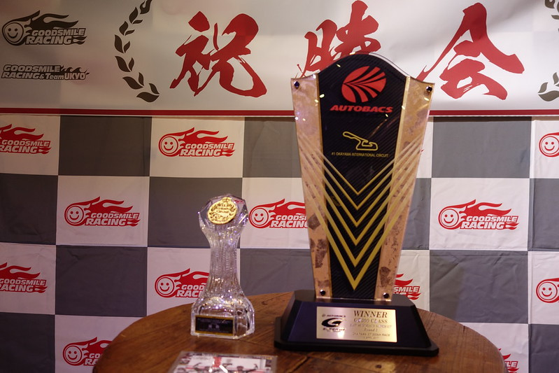 2017 SUPERGT Rd.1 GSR祝勝会