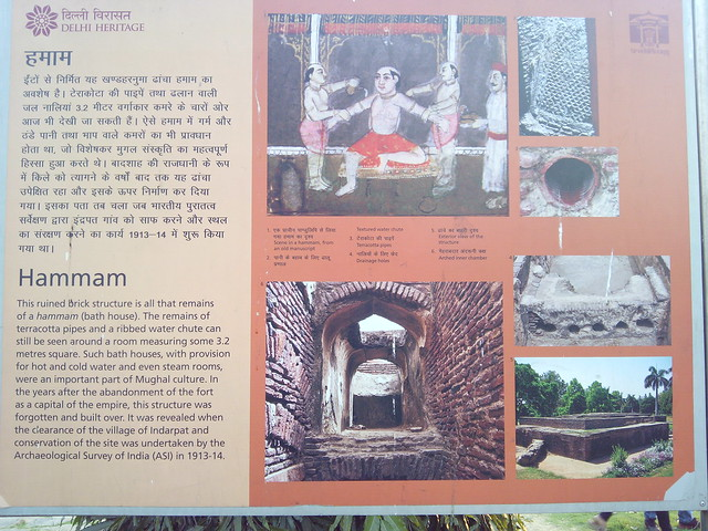 Hammam in Purana Qila